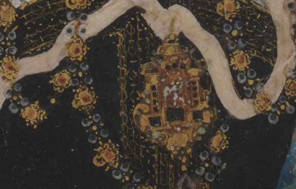 Queen Elizabeth I (detail)