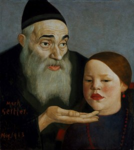 The Rabbi and his Grandchild