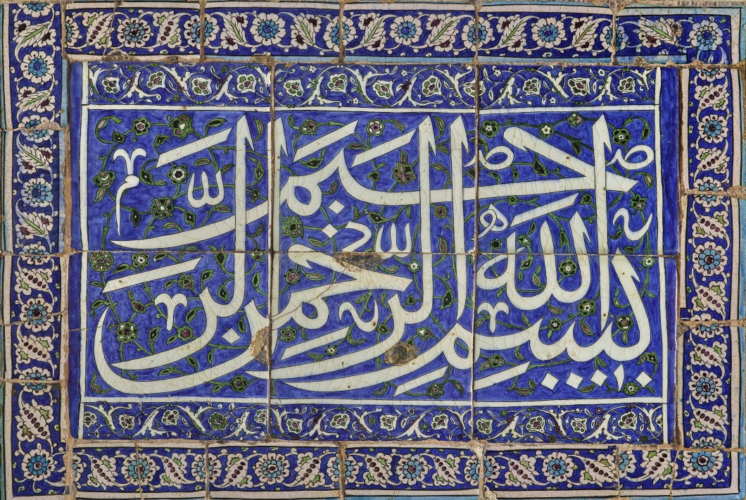 Panel of six calligraphic tiles, the bismillah, Damascus mid-sixteenth century, with a border of seventeenth-century tiles. Leighton House Museum, Royal Borough of Kensington and Chelsea.
