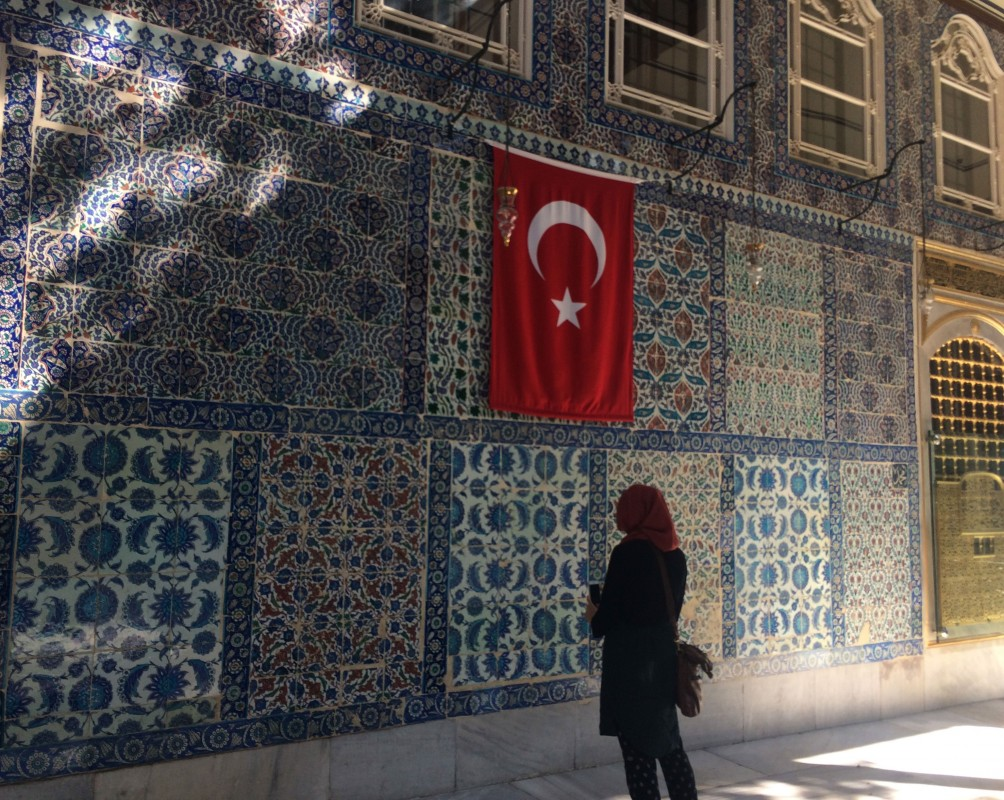 <i>in the Courtyard of the Eyüp Sultan Mosque</i>